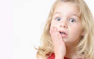 Что делать если у ребенка с одной стороны опухла щека