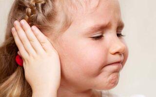 Что необходимо сделать если у ребенка покраснело ухо, стало горячим, заболело или опухло