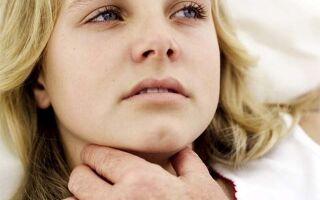 Что делать если язычок в горле опух, увеличился и касается корня языка