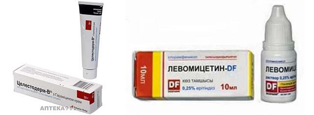 Целестодерм и Левомицетиновые капли