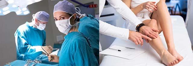 Операция и прием у врача