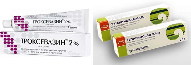 Гепариновая мазь и троксевазин