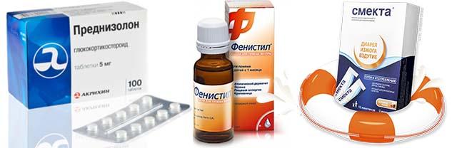 Медикаментозные препараты от отека Кринке