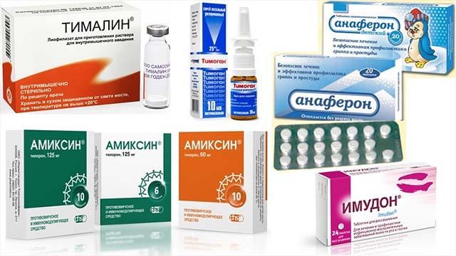 Различные иммуностимуляторы