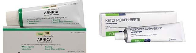 Кетопрофеновая мазь и арника