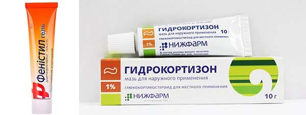 Гидрокортизон и фенистил гель