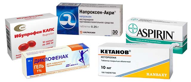 Хондропротекторы кетанов аспирин