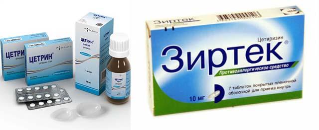 Антигистаминные препараты при отеках от укусов