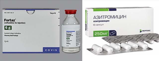 Азитромицин и Фортаз