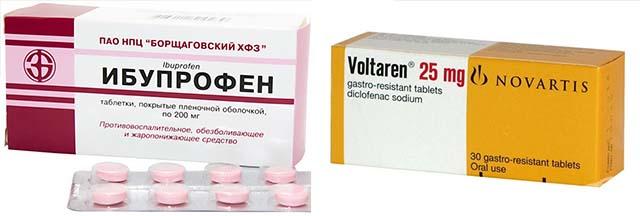 Ибупрофен и вольтарен