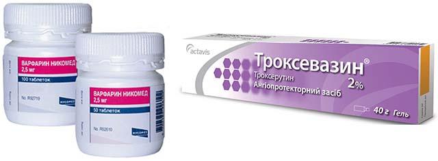Троксевазин и Варфарин