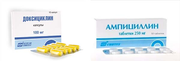 Ампициллин и Доксициклин