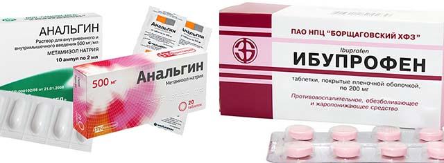 Анальгин и Ибупрофен
