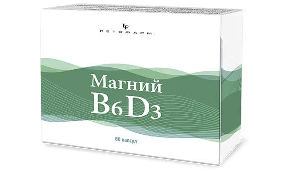 Витамины В6, Д3