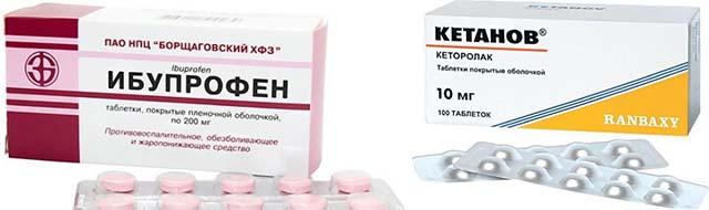 Кетанов и Ибупрофен