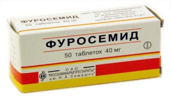 Фуросемид таблетки от отеков