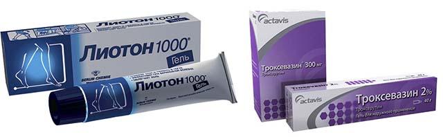Троксевазин и Лиотон