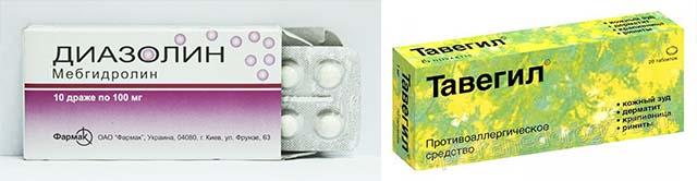 Диазолин и Тавегил