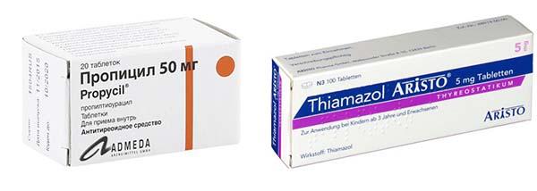 Пропилтиоурацил и Тиамазол