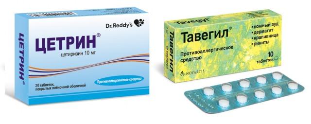 Антигистаминные препараты Тавегил и Цетрин