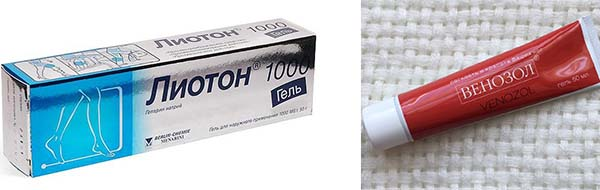 Венозол и Лиотон