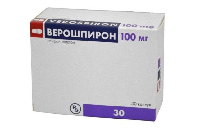 Препарат Верошпирон