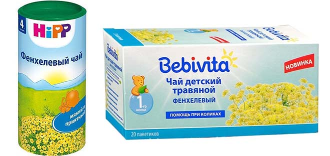 Чай Хиппи и Бебивита