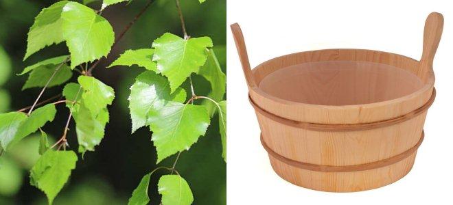 Березовые листья и деревянная кадушка